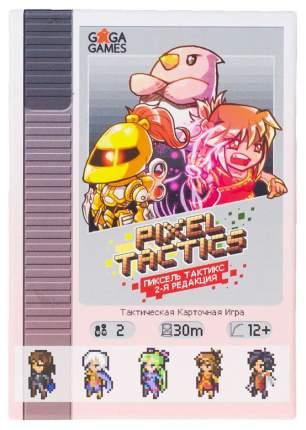 Настольная игра «Пиксель Тактикс» Aga