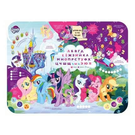 Комплект детский My Little Pony LP1