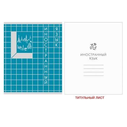 Тетрадь Unnika Land 48 л предметная Scrabble иностранный язык ТТМ486954