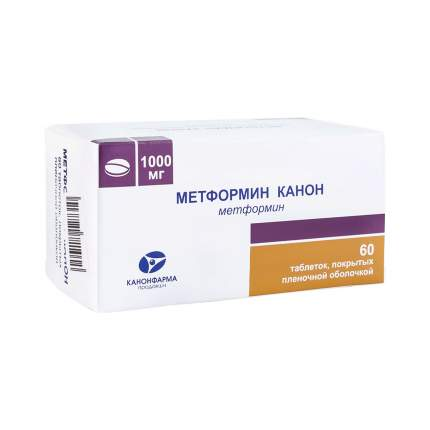 Метформин-Канон таблетки, покрытые пленочной оболочкой 1000 мг 60 шт.