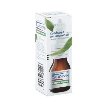 Санорин с маслом эвкалипта капли 0,1 % 10 мл