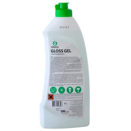 Чистящее и моющее средство Grass gloss gel флакон 500 мл