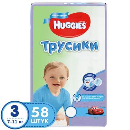 Подгузники-трусики Huggies для мальчиков 3 (7-11 кг), 58 шт.
