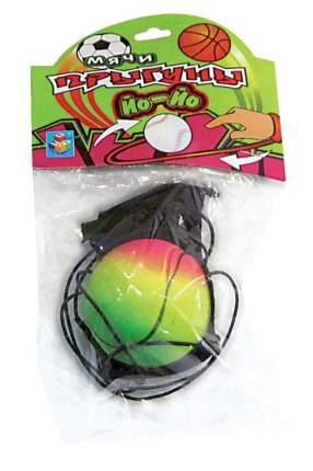 Мячик йо-йо на руку спорт кислот.цвет 5,5 см в пакете с хед.
