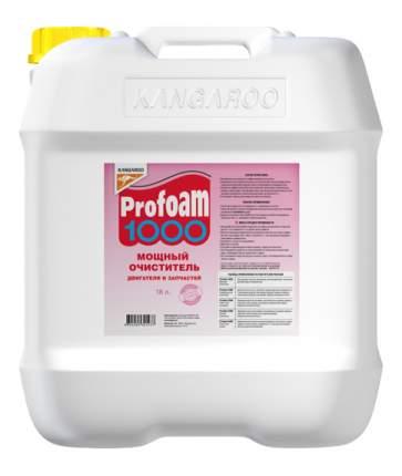 Очиститель Kangaroo Profoam 1000 (320423-18)