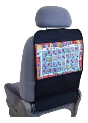 Накидка защитная на спинку сиденья Skyway S06101003