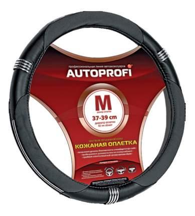 Оплетка на руль Autoprofi AP-150 BK/BK (M)
