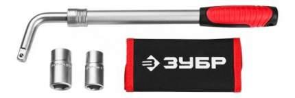 Шестигранный ключ Зубр 27525-H4