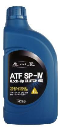 Трансмиссионное масло HYUNDAI-KIA ATF SP-IV 80W 1л 0450000115