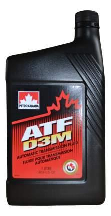 Трансмиссионное масло PETRO-CANADA 1л ATFD3MC12