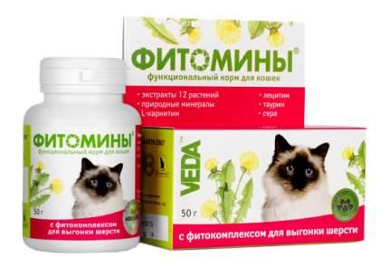 Таблетки для выведения шерсти для кошек VEDA ФИТОМИНЫ 100 шт