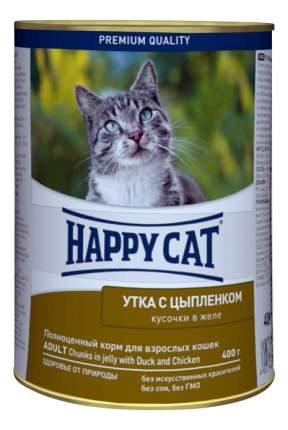 Консервы для кошек Happy Cat, утка, цыпленок, 24шт, 400г