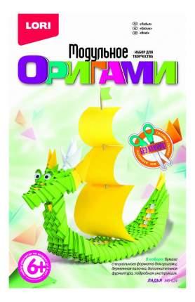Оригами LORI Ладья