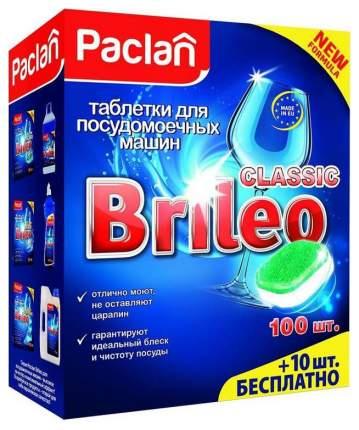 Таблетки для посудомоечной машины Paclan brileo classic 100 штук