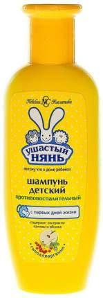 Шампунь УШАСТЫЙ НЯНЬ Противовоспалительный детский, 200 мл (13091)