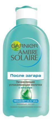 Молочко для тела после загара Garnier Ambre Solaire увлажняющее с Алоэ вера, 200 мл