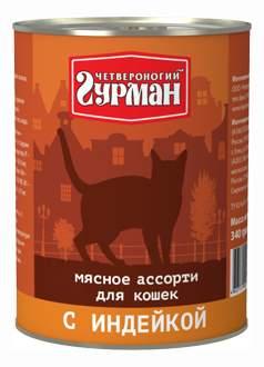 Консервы для кошек Четвероногий Гурман мясное ассорти, 340г