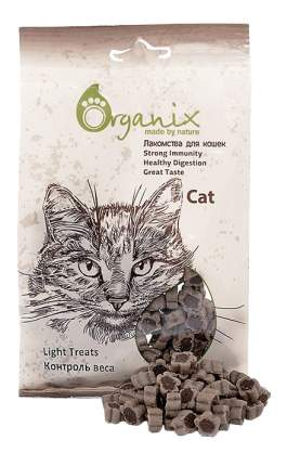 Organix Лакомство Контроль веса для кошек, 75г
