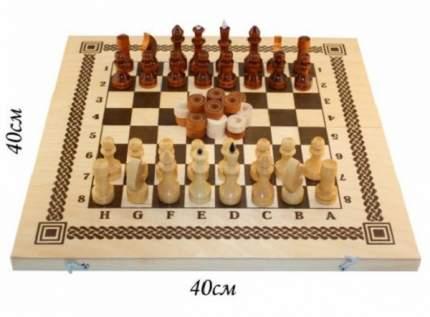 Логическая игра Шахматы игра Два в одном