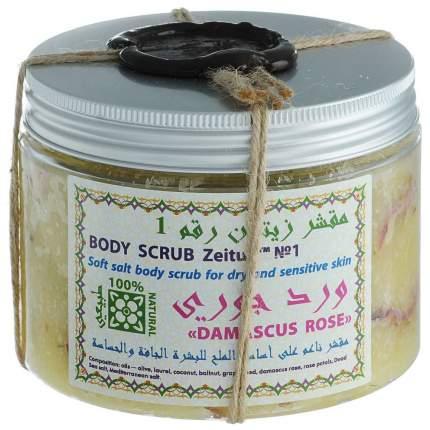 Скраб для тела Zeitun №1 Дамасская роза 500 мл