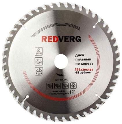 Диск пильный RedVerg 6621234 800291