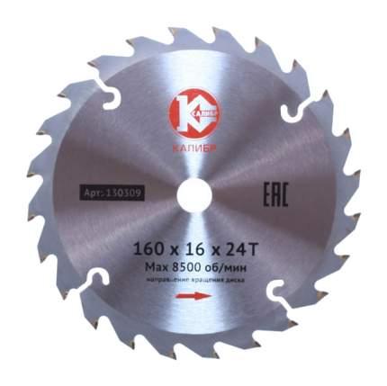 Пильный диск Калибр 160х16х24z 26301