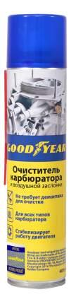 Очиститель карбюратора GOODYEAR 400мл GY000705