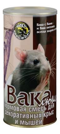 Корм для крыс, мышей Вака Люкс 0.8 кг 1 шт