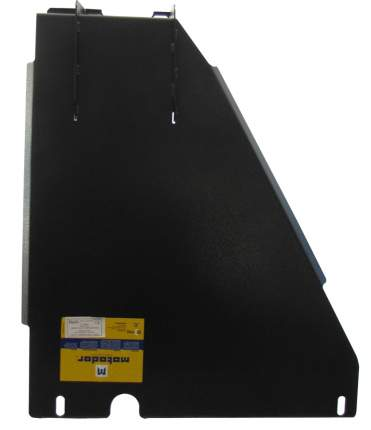 Защита рк (раздаточной коробки) Мотодор для Volkswagen, Porsche (motodor12702)