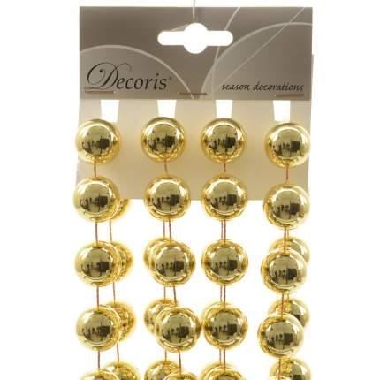 Kaemingk Бусы пластиковые ГИГАНТ 20 мм*270 см золотые 9001709