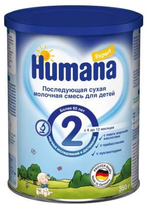 Молочная смесь 2 (от 6 до 12 мес.) Humana Expert 350 г