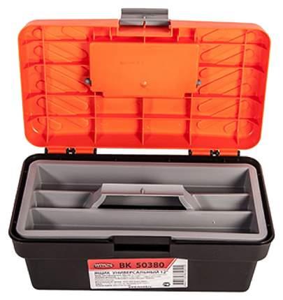 Пластиковый ящик для инструментов BOLK BK50380