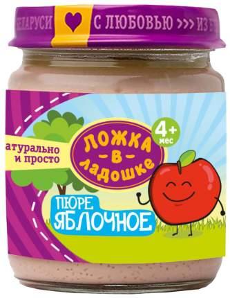 Пюре фруктовое Ложка в ладошке Яблоко с 4 мес 100 г