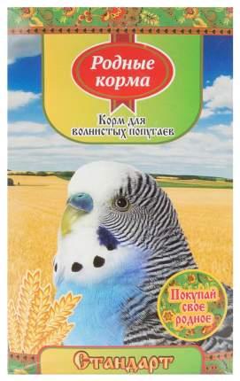 Основной корм Родные корма для волнистых попугаев, стандарт 500 г