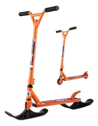 Самокат Small Rider с лыжами Combo Runner BMX трюковый оранжевый