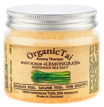 Скраб для тела Organic Tai на основе соли андаманского моря Лемонграсс 200 гр