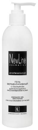 Гель для лица New Line Cosmetics ферментативный с папаином для холодного распаривания кожи