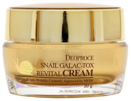 Крем для лица Snail Galac-tox Revital 50 мл