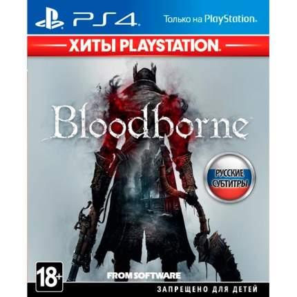 Игра для PlayStation 4 Bloodborne:Порождение крови
