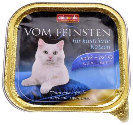 Консервы для кошек Animonda Vom Feinsten Kastrierte Katzen, индейка, форель, 32шт, 100г