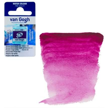 Акварельная краска Royal Talens Van Gogh №592 квинакредон пурпурно-красный 10 мл