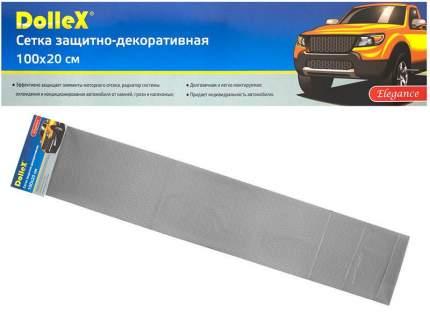 Сетка в бампер автомобиля 100х20см,черная,Алюминий,ячейки 6х3,5мм Dollex DKS-001