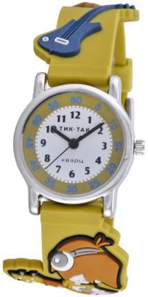 Детские наручные часы Тик-Так Н101-2 музыка