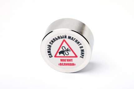 Неодимовый магнит диск  Великан 55х25 мм, N38