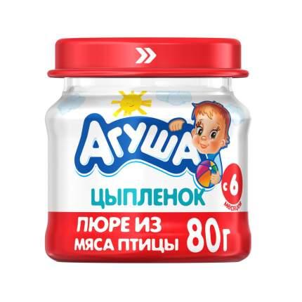Пюре мясное Агуша Цыпленок с 6 мес. 80 г