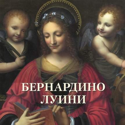 Книга Бернардино Луини