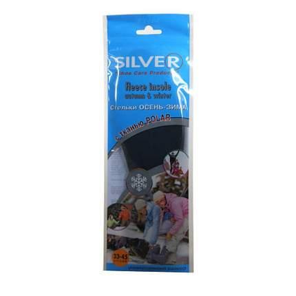 Стельки Silver Осень-Зима с тканью Polar TB1001-00