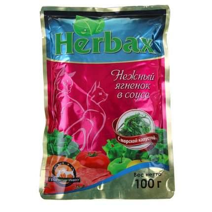 Влажный корм для кошек Herbax, нежный ягненок в соусе с морской капустой, 24шт по 100г