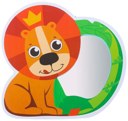 Игрушка для купания Крошка Я Львёнок 3242881