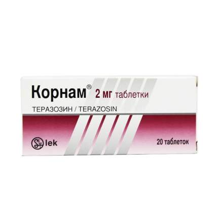 Корнам таблетки 2 мг 20 шт.
